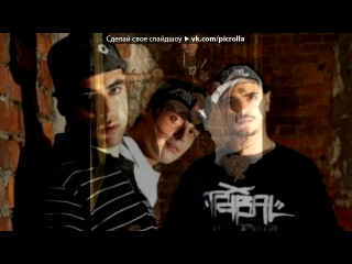 �Centr� ��� ������ SIMAGA  - 17. ������ � ����� ����� �������,�����,Guf,SD,ST,Eminem,aka 47,���� ���,���� 47,Log-Dog,Shot,Spez,Zarj,Schokk,1 klas,DT,DESH,Som,Don-a,Bahh Tee,Noize MC,�����,50Cent,MC ����,1,2,���,�������,��������,���,������,�����,������������,���� ��,������� �������,��. Picrolla