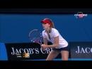 Ализе Корне против Винус Уильямс Australian  open 2013